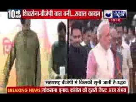 Narendra Modi reassures Uddhav Thackeray on alliance