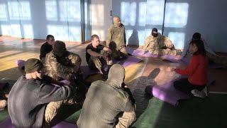 Психологічні тренінги для бійців АТО