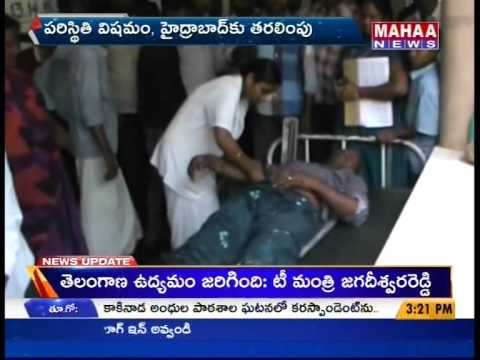 TDP Candidates Attack On China nagi reddy || Cut Two Legs -Mahaanews