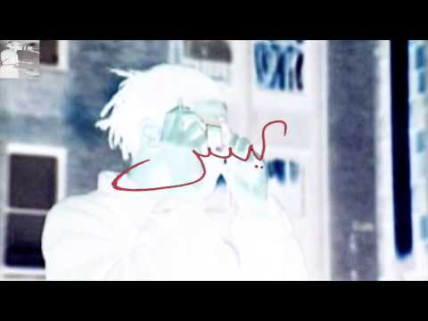 Yasiin Bey - Basquiat Ghostwriter