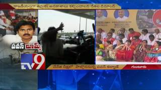 Watch: Pawan Kalyan in Mangalagiri for 'Handloom Satyagrah..