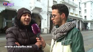 نسولو الناس: المغاربة فرحانين ببادرة كتمكنهم من وضع شكاياتهم بموقع على الانترنت..وها شنو قالوا   |   نسولو الناس