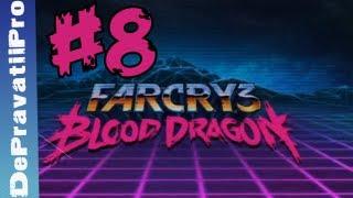 Far Cry 3 Blood Dragon Gameplay Walkthrough part 8 (720p)