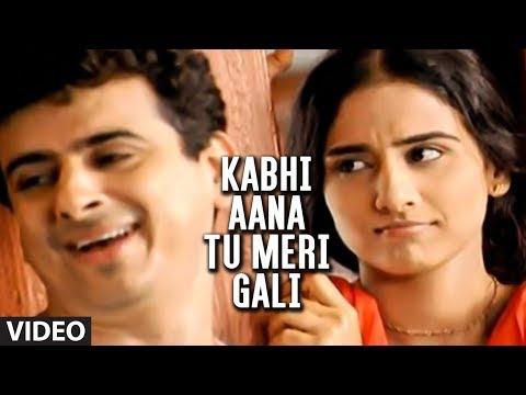 Kabhi Aana Tu Meri Gali (Full Video) - Euphoria Gully