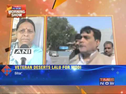 BJP rolls out red carpet for Lalu Prasad aide Ram Kripal Yadav