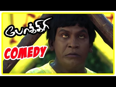 Watch Tamil Movies Download in HD - Watch Movies Online Free