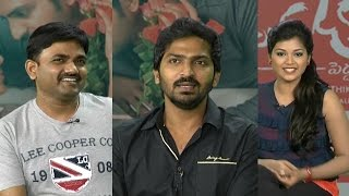 Pandavullo Okkadu Chit Chat with Vaibhav and director Maruthi