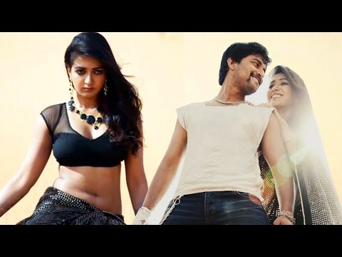 Neetho Edo Video Song || Paisa Telugu Movie || Nani, Catherine Tresa