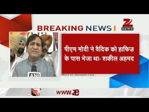 PM Modi sent Vaidik to meet Hafiz: Shakeel Ahmed