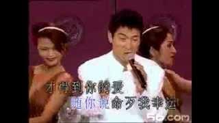 Andy LauRou Ma Qing Ge