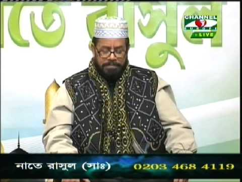 Watch bangla nat a rasul (sw) by: G Ambia & S uddin,part 3