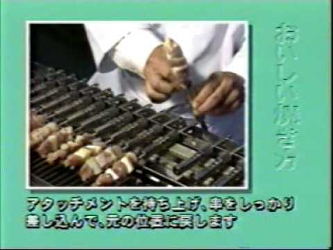 No Smoke Yakitori (Skewer/ Kebob) Indoor Grill Machine by Joseph Lee & Co.