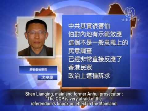Public Opinion Views Chinese Communist Party as Illegal. Message of Hong Kong Referendum