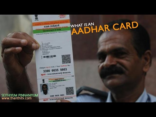 Aadhaar card should not be mandatory - Supreme Court