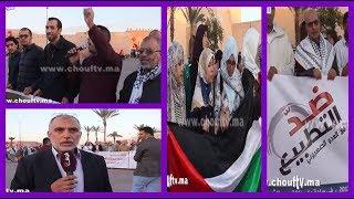 بالفيديو..بيجيديون يرفضون مشاركة اسرائليين في بطولة العالم للجيدو بالمدينة الحمراء..و هكذا كانت ردة فعلهم |