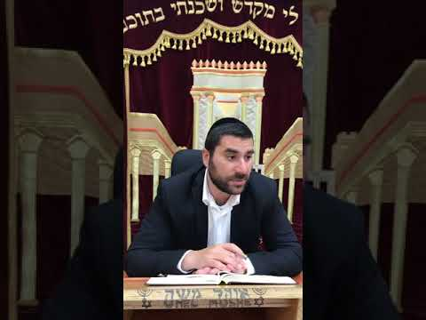 Les contes de Rabbi Nahman Les Fils Échangés