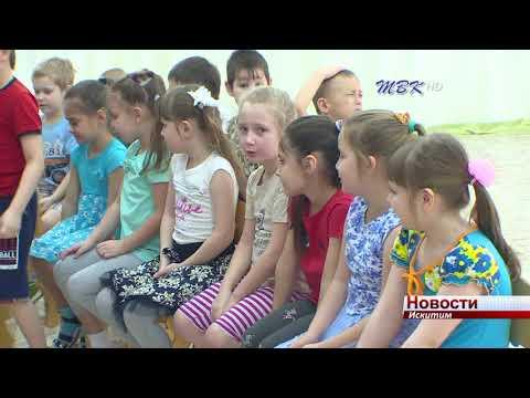 Искитимцы стали лучшими в областном конкурсе заведующих детскими садами НСО