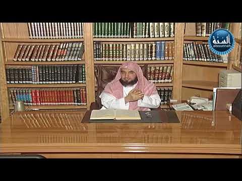 كتاب العلم – باب فضل من علم وعلم