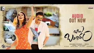Babu Bangaram Movie Theatrical Trailer