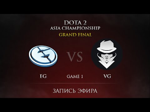 EG -vs- VG, DAC 2015 Grand Final, Game 1