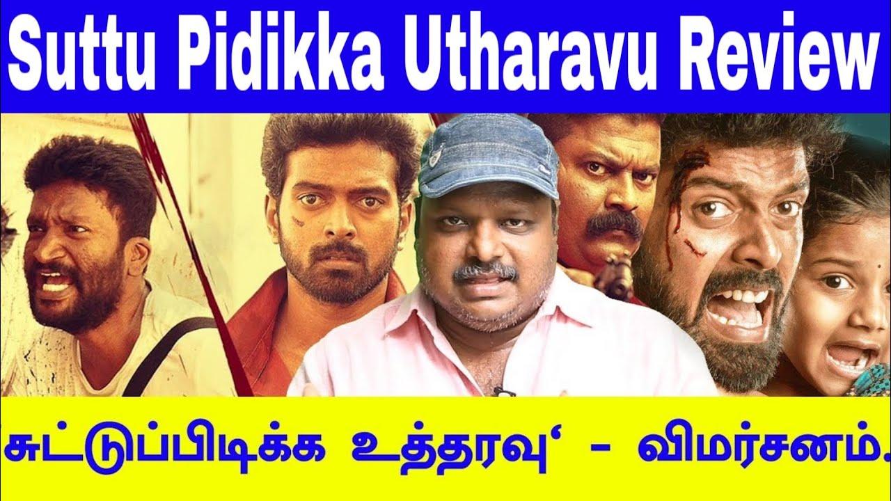 Suttu Pidikka Utharavu Movie Review by ReviewTalkie RS Karthick   Mysskin   Vikranth   Athulya Ravi
