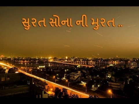 Surat - The City of fortune