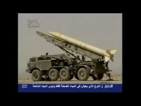 5th and Last Day of Syrian War Games 2012, Scud Missile Attack