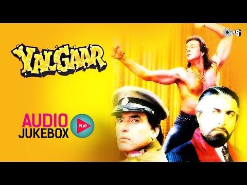 Yalgaar Jukebox - Full Album Songs | Sanjay Dutt, Feroz Khan, Nagma, Manish Koirala