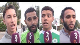 بالفيديو..شوفو أشنو قالو المغاربة على مجموعة الموت اللي طاح فيها المنتخب المغربي فمونديال روسيا2018 |