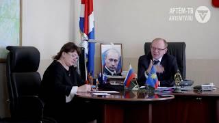 В День Конституции России – приём по личным вопросам