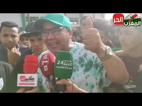 جمهور الرجاء البيضاوي يحتج على المكتب المسير أمام ملعب الوازيس