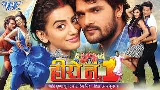 Hero No 1 Movie Songs Khesari Lal Yadav Video