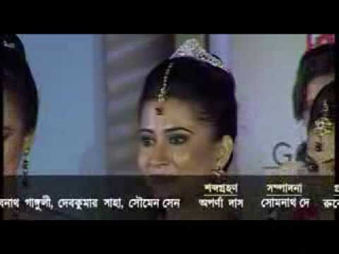 GoldLites Diva Contest on Star Jalsa- Part  2