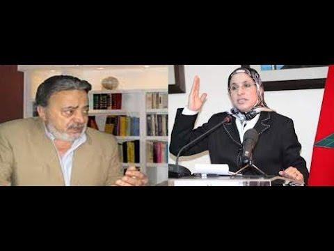 شاهد :الوزيرة  بسيمة الحقاوي هوية المغاربة غير واضحة عند المشارقة