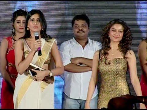 Best-Actors-Telugu-Movie-Audio-Launch