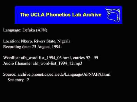 Defaka audio: afn_word-list_1994_12