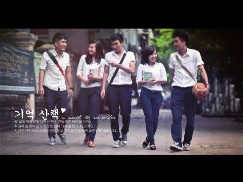 Tạm Biệt Tuổi Học Trò - Ron ft. Soulie [ Video Lyric Kara ]