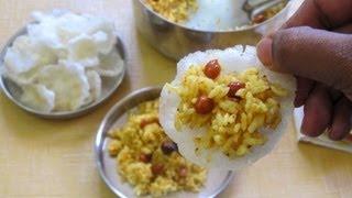 Manga Puliyodharai ,Tamil Samayal,Tamil Recipes | Samayal in Tamil | Tamil Samayal|samayal kurippu,Tamil Cooking Videos,samayal,samayal Video,Free samayal Video