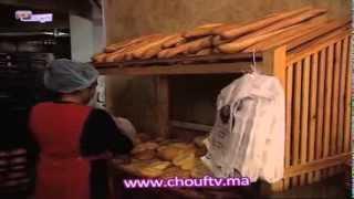 الخبز مازال يهدد المغاربة | روبورتاج