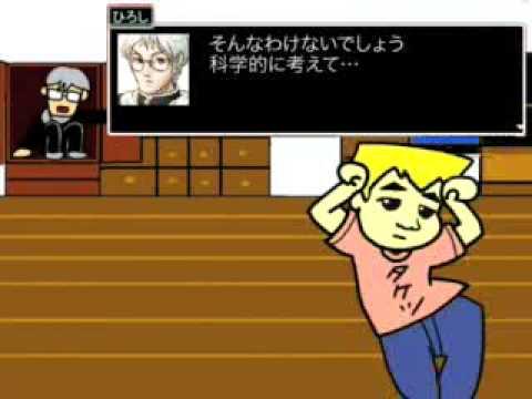 青鬼 (ゲーム)の画像 p1_12