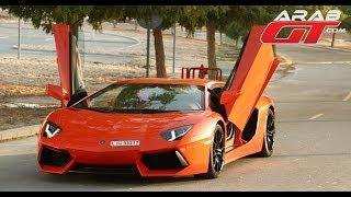 Lamborghini Aventador لمبرجيني افينتادور