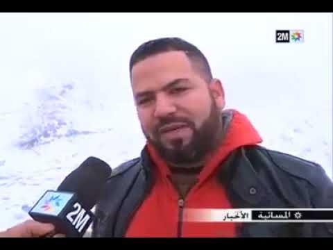 ثلوج كثيفة تكسو باب برد بإقليم شفشاون