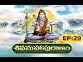 Sivamahapuranam | Ep:29 | 20-02-18 | SVBC TTD