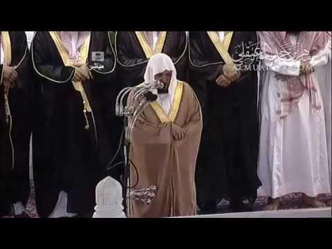 Kabe imamı Mahir'den Muhteşem kuran ziyafeti