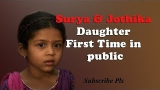 Surya Jothika Daughter And Son DIYA DEV Rare And New Videos