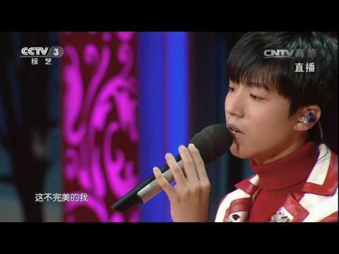 [2017春晚倒计时]歌曲《不完美小孩》 演唱:加油男孩组合(TFBOYS   CCTV春晚