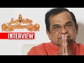 Brahmanandam Special Interview On Om Namo Venkatesaya Movi..