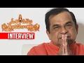 Brahmanandam Special Interview On Om Namo Venkatesaya Movi..
