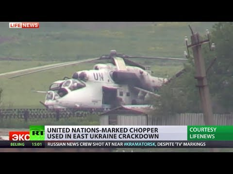 UN marked Mil Mi-24 strike helicopter used in E. Ukraine crackdown