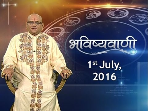 Bhavishyavani | 1st July, 2016 - India TV
